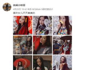[新闻]180421 杨幂爸爸再晒女儿美照:喜欢女儿天天美美的