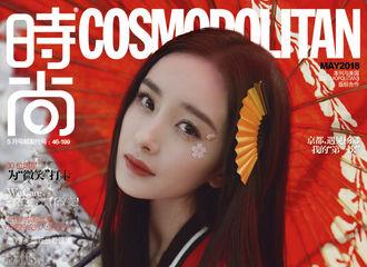 [新闻]180421 工作室公开《cosmo》五月刊全套写真 与美幂共赴樱花盛宴