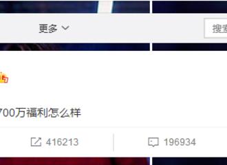 [新闻]180421 700W福利预告 坤坤更博向ikun询问建议
