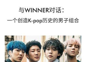 [新闻]180422 DazedxWINNER 一个创造K-pop历史的男子组合