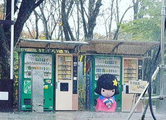 [分享]180424 难道……这个韩服玩偶里的人……是俊勉?