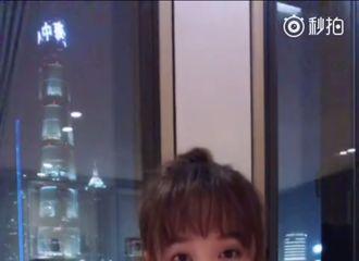 [新闻]180425 青年演员蓝盈莹翻唱《因为遇见你》 希望有机会与王源合作