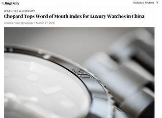 [新闻]180425 瑞士奢侈腕表口碑指数数据显示  与王源萧邦Chopard的相关新闻声量位居第一
