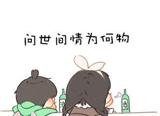 [分享]180425 饭绘小肥和罗伊一起喝酒  忧愁背面大家思考人生