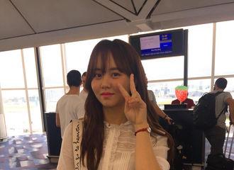 [分享]180517 是人超级nice的小仙女 机场偶遇金所炫还贴心合照