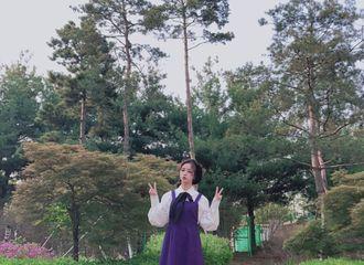 [分享]180520 小紫裙在心中收藏!惠利这个造型可以加入TOP3了吧