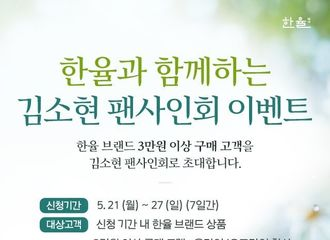 [分享]180521 金所炫韩律粉丝签名会来袭!将于5月31日举办