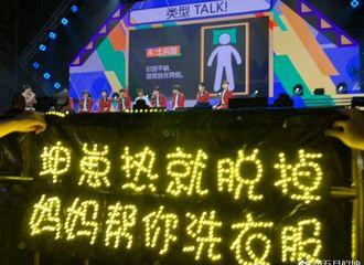[分享]180602 蔡徐坤舞台上脱掉外套 原因竟然是在台下?