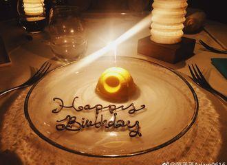 [新闻]180616 范丞丞发表18岁生日感言:开心地继续守护你们!