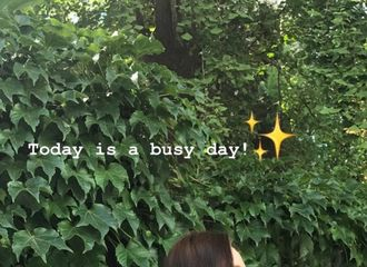 [分享]180622 郑秀妍分享最新动态:Today is a busy day!