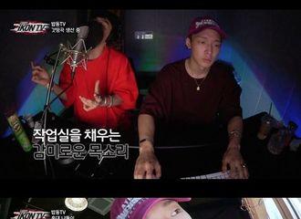 [新闻]180623 《iKON TV》Bobbyx东爀自作曲最初公开 朴明秀惊喜出演