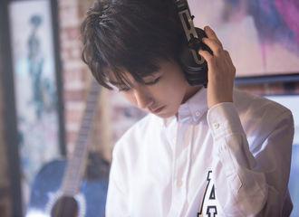 [新闻]180624 王俊凯工作室更博 音乐与表演是少年始终的坚持
