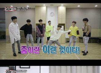 [新闻]180624 《iKON TV》传奇艺能恶搞 朴明秀·崔松贤惊喜登场