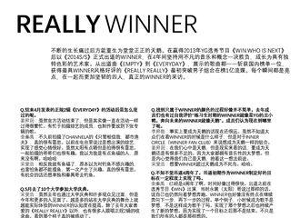 [新闻]180624 WINNER最新杂志完整采访 暴风成长的又一年