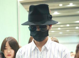 [新闻]180707 小橘小尤双双返京 帽子墨镜口罩成标配
