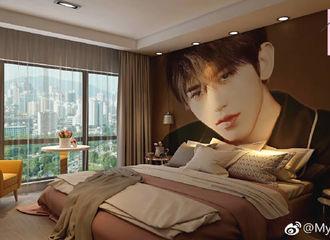 [分享]180710 粉丝把蔡徐坤壁纸贴在床头 为何如此优秀?