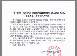 [新闻]180722 支持龙哥 支持正版