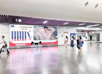 [新闻]180813 熊梓淇五大城市地铁大屏广告上线 快约上小伙伴一起去打卡吧!