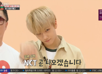 [分享]180814 朴志晟本人亲自约定 NCT一定会来《Idol Room》