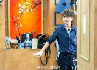 [新闻]180815 暖心主厨王俊凯 为孩子烹饪爱心番茄炒蛋
