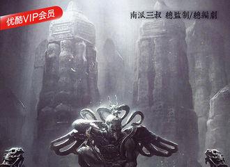 [新闻]180816 盗墓笔记重启正式开启 欢迎吴邪朱一龙入局