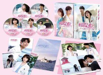 [新闻]180817 敏赫主演《医疗船》DVD日本发行确定!