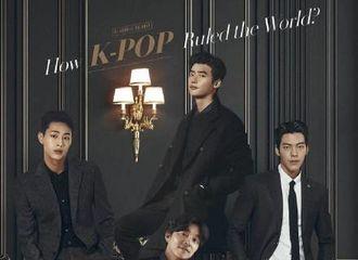 [新闻]180905 孔刘入围K-POP最具影响力人物25人 阵容强大