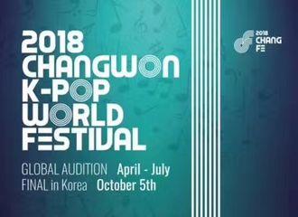 """[新闻]180910 AOA确定出席""""2018昌源K-POP World Festival"""""""