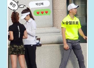 [新闻]180910 运动系少女上线啦!朴信惠现身高尔夫球场