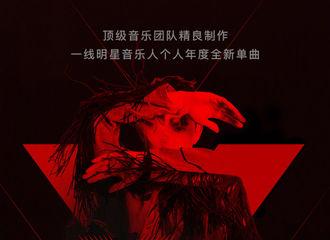 """[新闻]180915 张杰全新单曲即将上线 已加入""""the X Project""""年度音乐计划"""