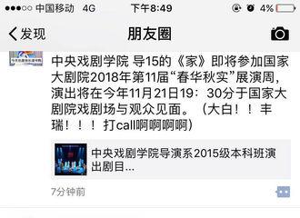 [分享]180918 刘昊然被中戏18级新生集体叫住 索要合照原是...