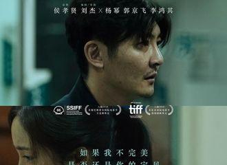 [新闻]180920 再获电影节认可 《宝贝儿》将参加平遥国际电影节展映