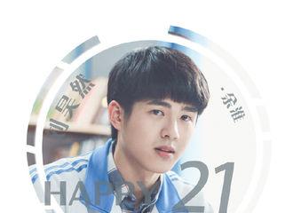 [分享]180920 刘昊然21岁生日将至 角色真人版生日头像换起来