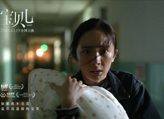 [新闻]180922 《宝贝儿》将于27日欧洲首映 杨幂及众主创将集体亮相