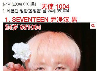 [分享]180922 俞宙的生日日期原来很特别 因为本来就是天使啊!