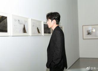[新闻]180929 探寻真实与虚拟的边界 居老师参观艺术展体验美学