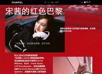 [分享]181013 新代言GET!宋茜正式成为国际美妆大牌中国彩妆形象大使!