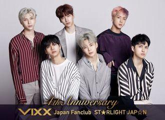 [分享]181014  STARLIGHT JAPAN迎来成立四周年 感谢一直以来应援的各位
