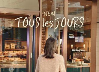 [分享]181015 新代言不断来袭 允儿全新面包店代言公开预告照