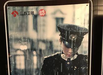 [分享]181017 李易峰《隐秘而伟大》招商海报曝光 顾耀东雨中前行质感高级