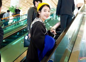 [新闻]181019 小黄帽知恩酱正在来见中爱娜的路上!IU今早飞往中国北京