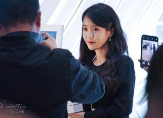 [分享]181019 小仙女来了!IU亮相北京品牌活动现场