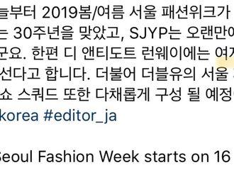 """[分享]181016 """"麻豆所愿""""出动!所愿将作为模特首次登上首尔时装周T台"""