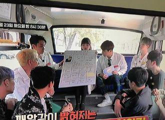[分享]181019 艺琳《School Attack 2018》第二季10月23首播 首期嘉宾为iKON!