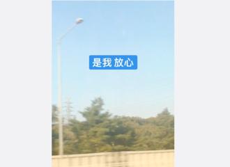 """[分享]181020 蔡徐坤微博反复失误操作 皮下向粉丝解释:""""是我 放心"""""""