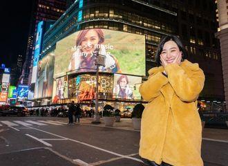 [分享]181020 站在世界中心的本人亲自认证!是H&M MUSIC全新宣传人Tiffany!