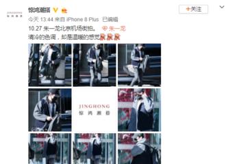 [新闻]181027 居老师北京飞杭州行程开启 是准备进山了吗?
