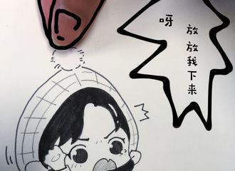 [分享]181028 油菜花小笼包饭绘居老师机场图 可爱的让人爱不释手