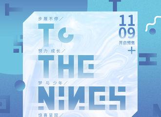 [新闻]181030 《TO THE NINES》to nine's!NINE PERCENT首张专辑名称公开 !