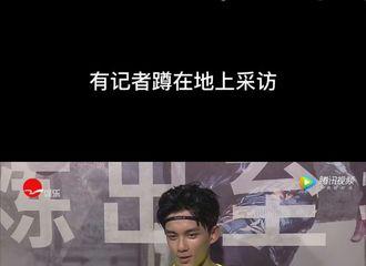 [分享]181104 吴磊说话得体情商超高 骨子里满是温柔与教养
